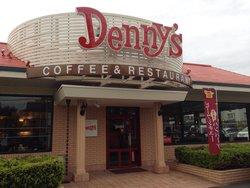 Denny's Hamura