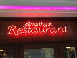 Amethyst Restaurant