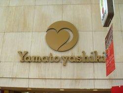 Yamatoyashiki Himeji