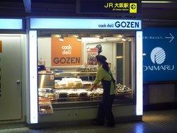 Cook Deli Gozen Umeda 2-go