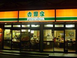 Yoshinoya Kobe Ekimae