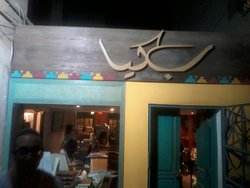 Bikya Book Cafe