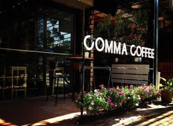 ‪COMMA COFFEE‬