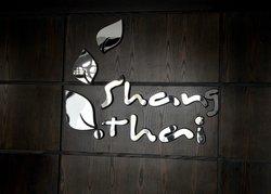 Shang Thai