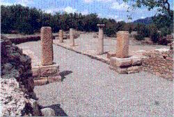 Cidade Romana de Ammaia