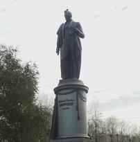 Статуя Грибоедову