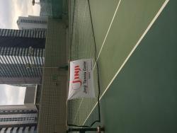 ジンジテニスセンター