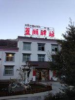 Lanhu Yizhan