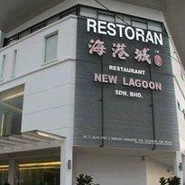 Restoran New Lagoon