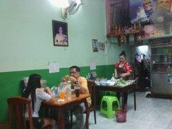 Rice Noodle - Lao porridge