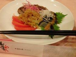 Chinese Cuisine Fan