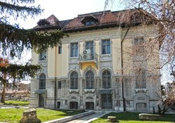 History Museum of Silistra
