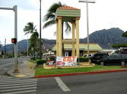 Waianae Mall