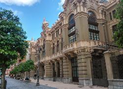 Teatro Armando Palacio Valdes
