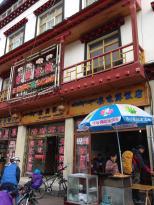 Shenying Hotel