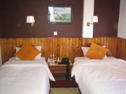Chautari Paradise Inn