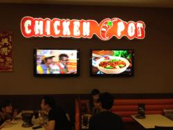 Chinatown Chicken Pot