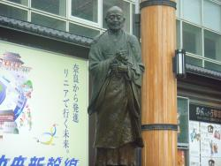Gyoki Statue with a Fountain
