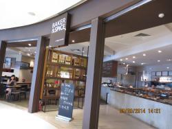 Baker & Spice Café(IFC商場店)