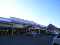 Road Station Kutsuki Sinhonjin