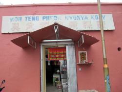 Moh Teng Pheow Nyonya Koay Penang