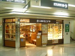 Shinsaibashi Mitsuya Whity Umeda