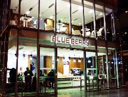 BlueBerry Casablanca