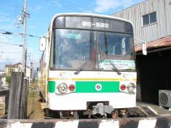 Kishu Railway