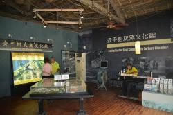 Anping Oyster Lime Kiln Cultural Center
