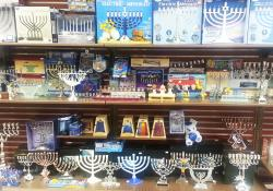 Your Holy Land Store