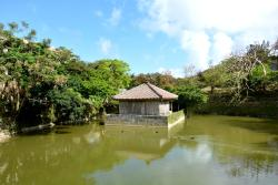 Ryutan Site