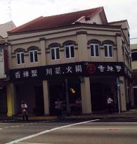 SHANGHAI SONG JI RESTAURANT