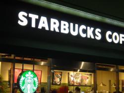 Starbucks Coffee Musashisakai Ito Yokado