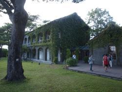 Pine Garden Hualien