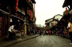 ChinaTravel Yangtze River Tour