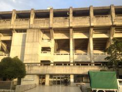 Kusanagi Sports Complex