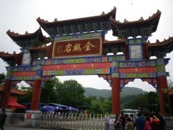 Jinji Yan