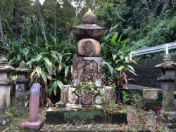 Imaizumi Shimazu Family Cemetery