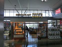 Coco's Yamaguchi Ube Airport