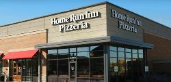 ‪Home Run Inn‬