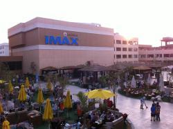 IMAX Americana Plaza