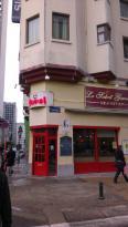 Maison du Dragon Restaurant