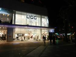 Ugg King