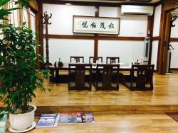 Restaurant Bumbu Satu (Seorak Chueotang)