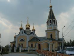 Gradoyakutskiy Transfiguration Cathedral
