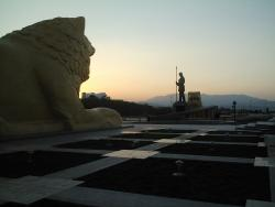 Bati Park