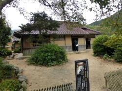 Mori Ogai Memorial Museum