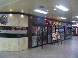 Tully's Coffee Hankyu Sambangai Kitakan