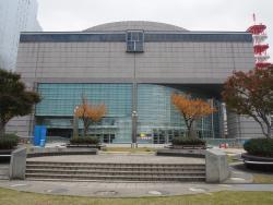 Aichi Arts Theater