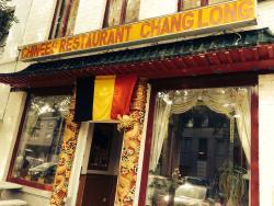 Aziatische Specialiteiten Restaurant Chang Long